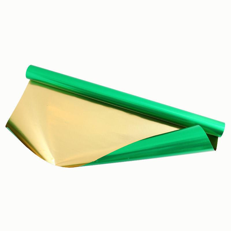 Goldfolie, gold-grün