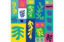 Matisse -  Scherenschnitte PDF
